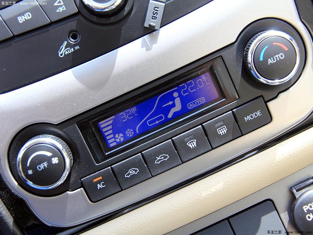 帝豪车载cd改家用接线图