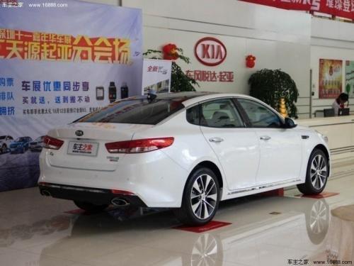 起亚k5最高优惠4.6万现车充足送礼包售全国