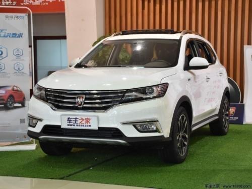 北京荣威RX5年底走量 限时优惠4万 现车充足高清图片