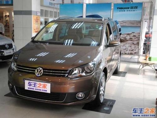 上海大众途安降价 大众途安现金优惠5.8万元高清图片