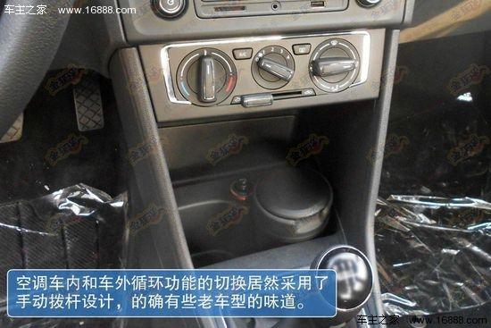 4.高配车型带座椅加热,电动调节后视镜带加热除雾功能