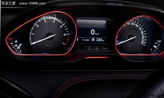 一汽奔腾b30的收音机接线图