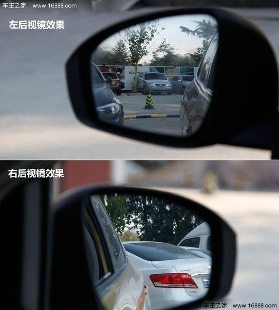 新手驾驶技巧(3) 简单易学的停车入位小窍门