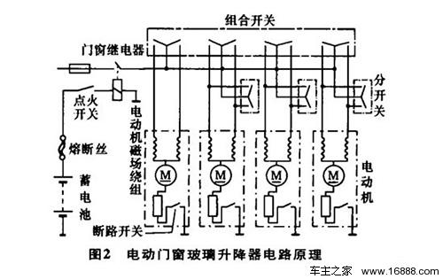 电路 电路图 电子 工程图 平面图 原理图 500_315