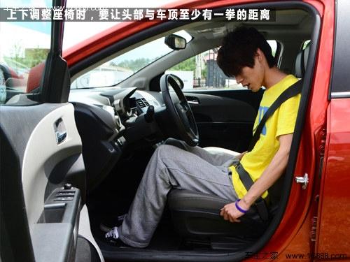 调节座椅和方向盘 介绍正确的驾驶姿势