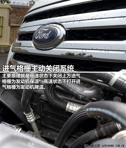 进口福特锐界价格新款福特锐界降价优惠高清图片