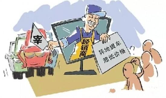 抚州宜黄县征地补缴保险