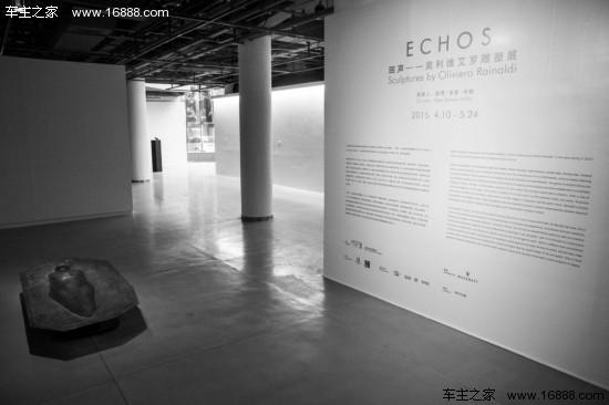 玛莎拉蒂雕塑亮相上海当代艺术馆