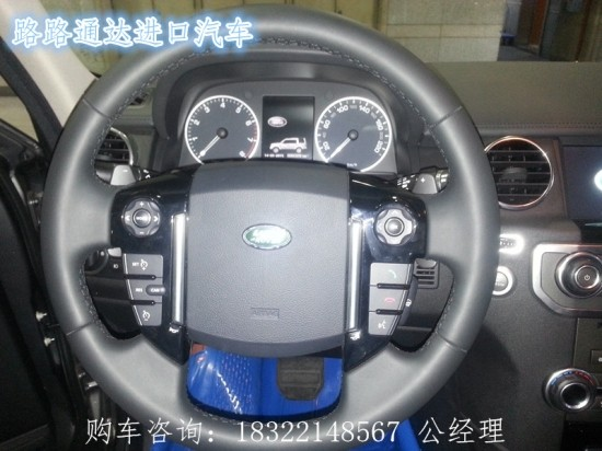上海自贸区路虎发现4现车一款最顶级配置高清图片