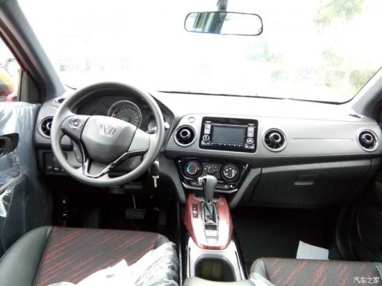 本田XRV小型SUV车足颜色全北京最高优惠3万