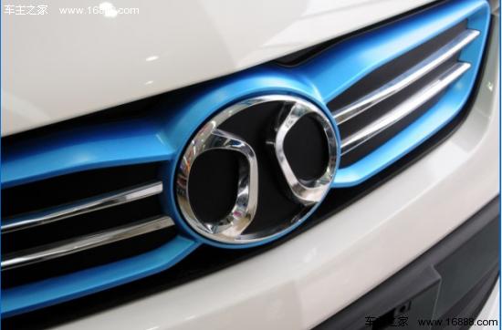 北汽新能源电动车预计2016年推出