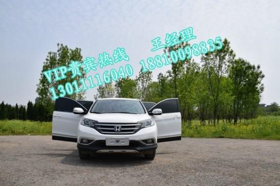 本田CRV两驱风尚版.2015版2.0本田crv价钱