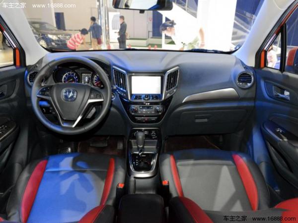 长安汽车小型SUV长安CS15或搭载1.0T高清图片