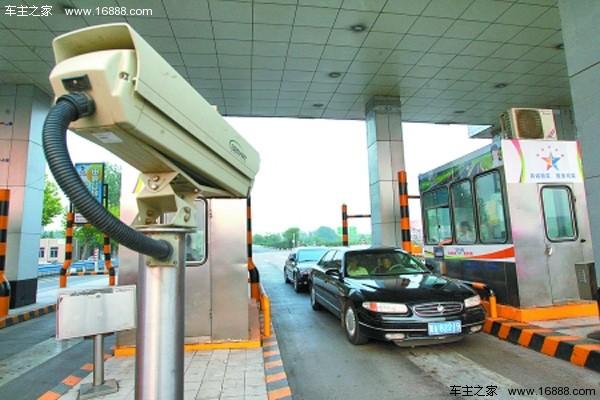广东将2月底前公布机动车年票收费信息 _行业