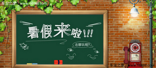 【招募令】出彩少年--儿童兴趣班免费啦!