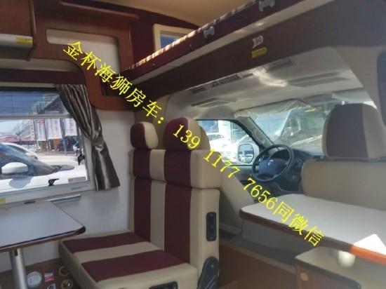 """金杯海狮房车内部可以说是""""可以移动的家""""灶台,冰箱,抽油烟机"""