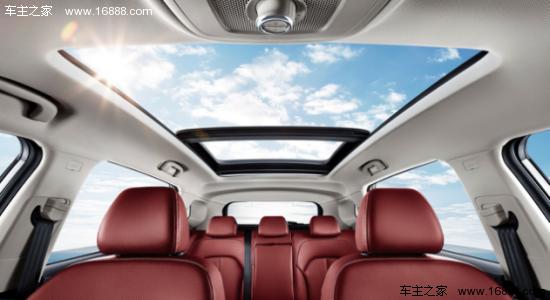 荣威RX5赠送全景天窗最后8小时秒杀会高清图片