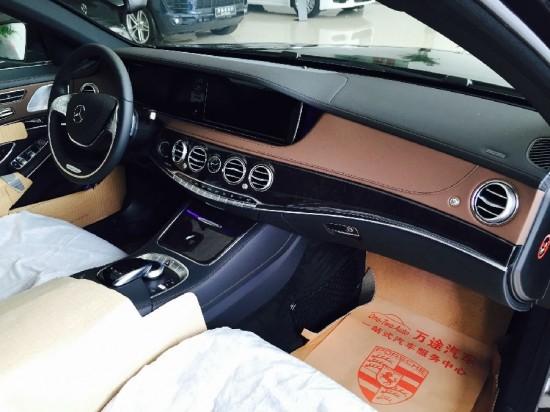 上海2016款奔驰S320降20万 最低73.5万高清图片
