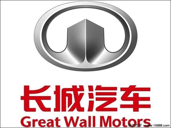 这将会是长城汽车旗下的全新品牌,wey使用了新的logo造型,看起来很像