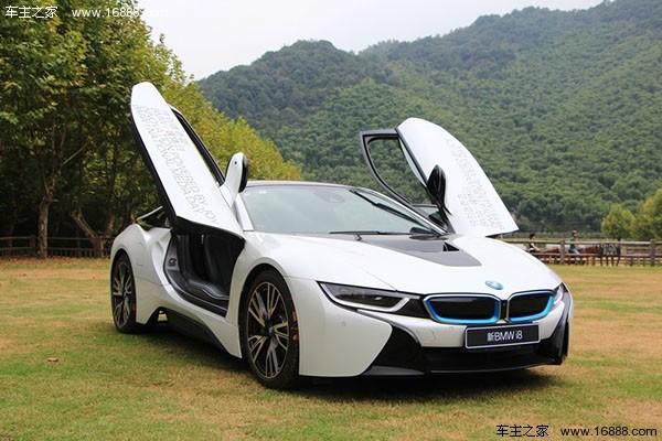 宝马看衰电池技术 或放缓电动汽车发展步伐