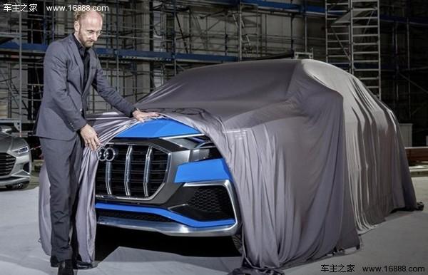奥迪公布Q8概念车 宝马X6奔驰GLE Coupe新对手