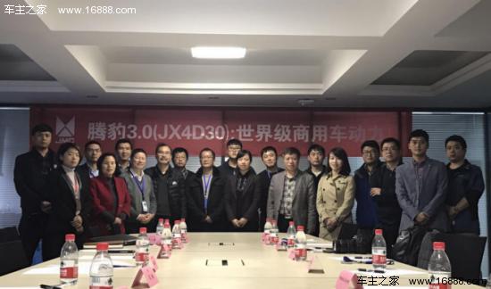 腾豹3.0,江铃轻卡的强大内芯