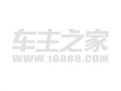 北斗星X5E图片
